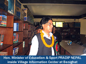 Education Minister Pradip Nepal